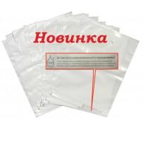 ЭКО пакет 30х40см белый