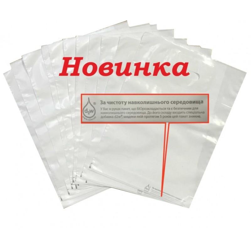 ЭКО пакет 40х50см белый