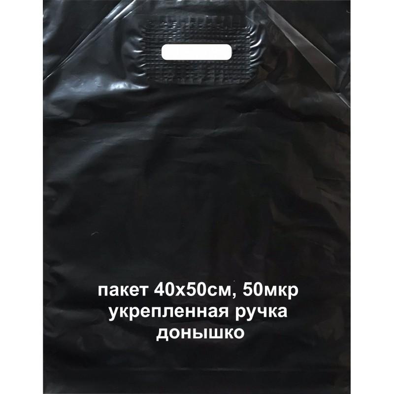 Пакет 40х50см цветной