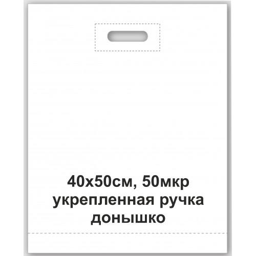 Пакет 40х50см белый