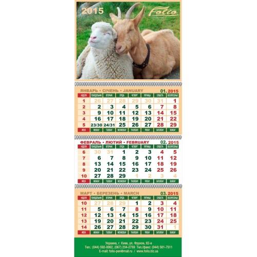 Календарь БРЕНД с индивидуальной календарной сеткой
